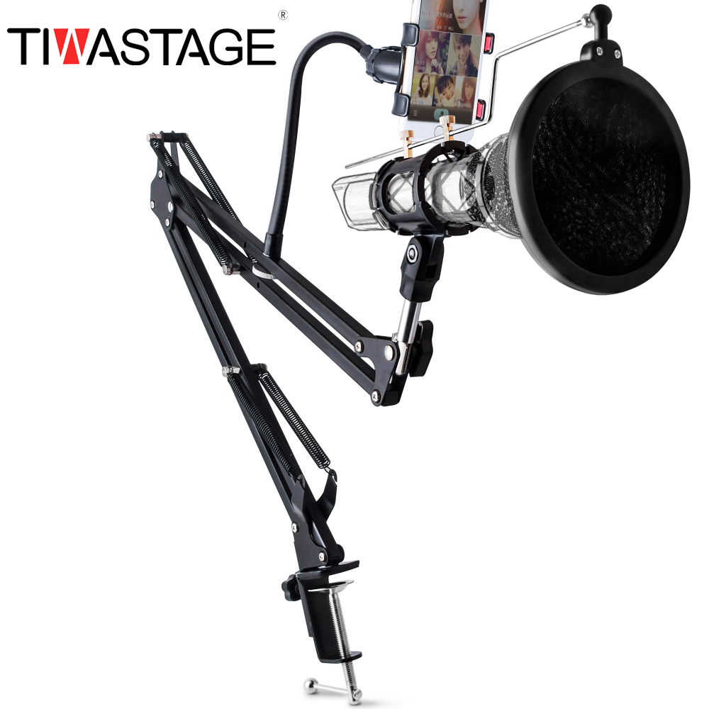 NB35-SP Professional Microphone Stand Suspension with Shield